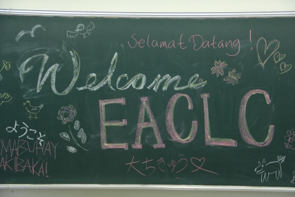 eaclc#3_day0_1